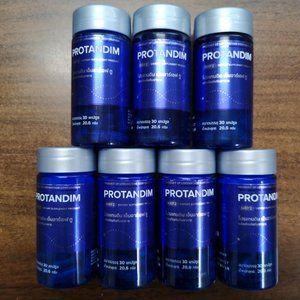 PROTANDIM NRF2 Synergizer (7 Bottle/ 210 Caplets)